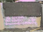 PA085288