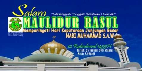 SELAMAT MENYAMBUT MAULIDUR RASUL 1435H.   Posted by:Ali